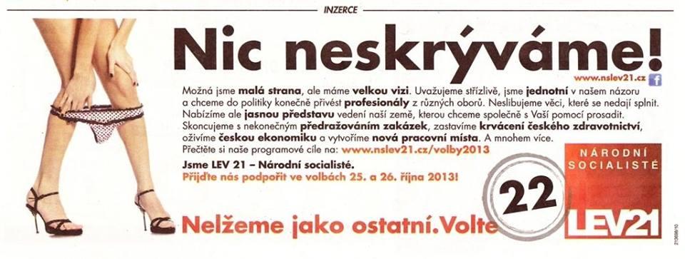 ns-lev21